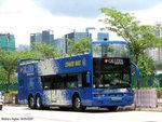 spacebus_fucheong