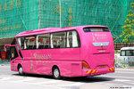 mq5929_rear