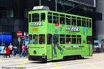 tram110_landmark