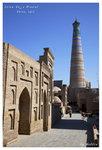 Islam Hojja Minaret