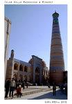 Islam Hoffa Minaret & Madrassah