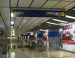 Silom 站往Hua Lamphong的月台