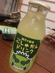 土佐特產-青檸汁