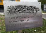 位於貝爾格萊德市中心的中國駐南聯盟大使館遭到北約飛機轟炸