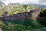 Kotor古城牆