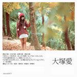 IMG_2470e