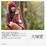 IMG_2499d