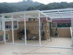 馬游塘駿昇花園藍色玻璃屋