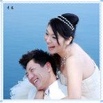 當新娘子....