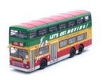 KMB #S3N359 巴士專線