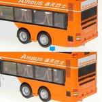 模型維修 - LWB #301