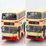 模型維修 - #DP1932