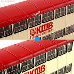 模型維修 - KMB G