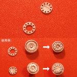 [有現貨]  WA-001A : 鈴蓋件 / WA-001B : 輪圈