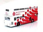 #D47 - 輸血服務中心