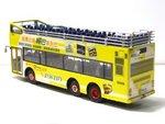 CTB #205 - 城巴租車