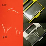DD-001/2 : Wiper Type A / B