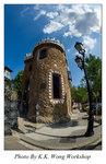 """高廸公園 安東尼 高迪(1852~1926)被人們譽為""""建築史上的但丁"""",一生的作品17項列為國家級文物,3項列為世界文化遺產。"""