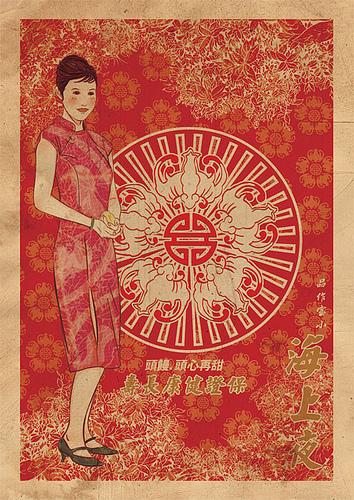 Vintage Chinese Calendar : Oriental preppy mellowmayo
