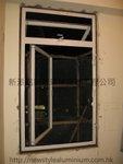 40料白色鋁窗 (2)