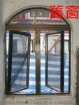 西貢白石臺 舊鋁門窗 (8)