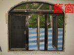 西貢白石臺 舊鋁門窗 (9)