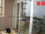 港島聯邦花園威尼斯閣 舊鋁門窗 (2)