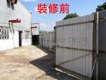 粉嶺軍地鋁質玻璃工程 (5)