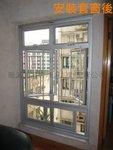 九龍城偉益大廈安裝套窗 (1)