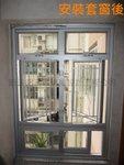 九龍城偉益大廈安裝套窗 (2)
