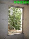 九龍城偉益大廈安裝套窗前 (4)