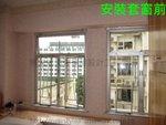 九龍城偉益大廈安裝套窗前 (8)