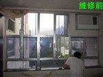 大埔富雅花園1座維修鋁窗前 (1)