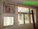 安裝套窗前 (2)