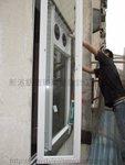 黃竹坑業發街怡華工業大廈鋁窗工程 (19)
