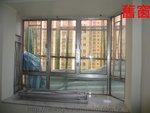 淘大花園鋁窗工程 (4)