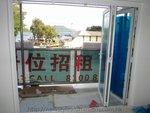西貢合益樓鋁窗工程 (12)