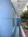 西貢合益樓鋁窗工程 (7)