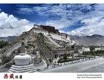 Tibet01a