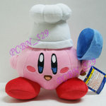 kirby cook 1