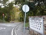 離澗出口位接東涌道 DSCN1362