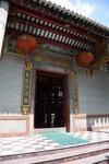 DSC_3149 觀音古廟