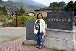 DSC_7106A 華安土樓