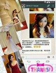 新加坡新娘子Vocan