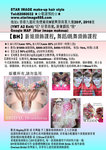 Bridal headdress course hk,新娘頭飾,新娘頭飾香港,新娘頭飾2019,新娘頭飾課程,中式新娘頭飾,婚紗頭飾,新娘頭飾製作,頭飾