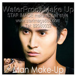 man make up