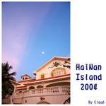 hainan15