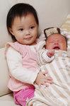 Grace Lai & Joshua Lai