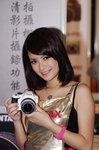 Maymei Lam