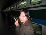 廣州東火車站